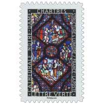 2016 Structure et lumière . Cathédrale Notre-Dame . Chartres