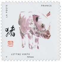 2017 Le cochon