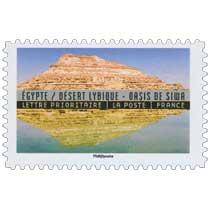 2017 Egypte / Désert Lybique - Oasis de Siwa