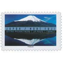 2017 Japon / Mont Fuji