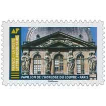2019 Pavillon de l'horloge du Louvre - Paris