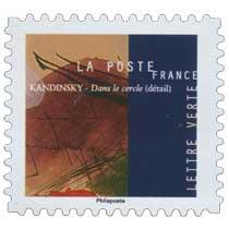 2021 Kandinsky - Dans le cercle (détail)