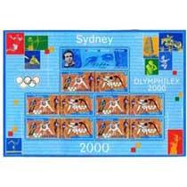Sydney 2000 OLYMPHILEX