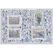 2014 Le salon du timbre