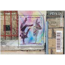 2014 fête du timbre