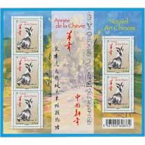 2015 Nouvel an chinois - Année de la chèvre