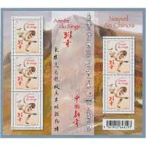 2016 nouvel an chinois - Année du singe