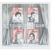 2017 Actrices, Acteurs - Magali Noël, Odile Versois, Jean-Claude Brialy et Bruno Crémer