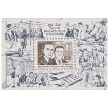 2021 Salon Philatélique d'Automne 1946 - 2021