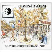 94 Champs-Elysées Salon philatélique d'automne Paris CNEP