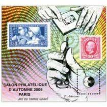 2005 Salon philatélique d'automne Paris CNEP Art du timbre gravé