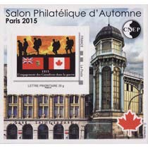 2015 Salon Philatélique d'Automne à Paris