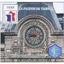 2012 85e Congrès Paris