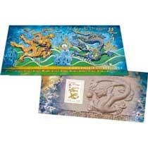 Souvenir philatélique Année du dragon