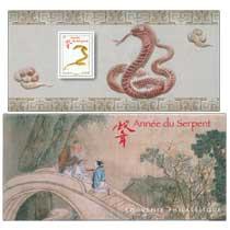 2013 Année du Serpent