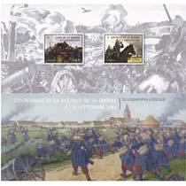 CENTENAIRE DE LA BATAILLE DE LA MARNE 6-12 septembre 1914