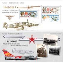 2017 FRANCE FEDERATION DE RUSSIE 1942 - 2017 REGIMENT DE CHASSE  NORMANDIE-NIEMEN