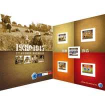 Livret 1939-1945 2E GUERRE MONDIALE