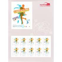 2016 Le timbre fait sa dance