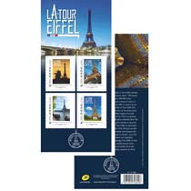 2017 La Tour Eiffel - Lettre prioritaire