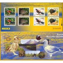 POCHETTE 2000 émission commune France -  Nouvelle-Zélande
