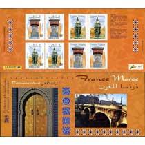POCHETTE 2001 émission commune France - Maroc