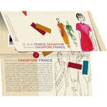 2013 Pochette émission commune Singapour-France - La mode