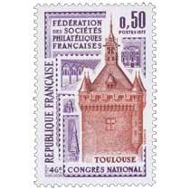 1973 46e CONGRÈS NATIONAL FÉDÉRATION DES SOCIÉTÉS PHILATÉLIQUES FRANÇAISES