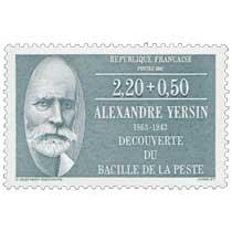 1987 ALEXANDRE YERSIN 1863-1943 DÉCOUVERTE DU BACILLE DE LA PESTE