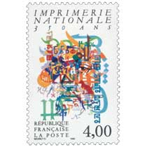 1991 IMPRIMERIE NATIONALE 350 ANS