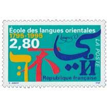 École des langues orientales 1795-1995