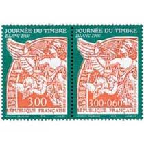 1998 JOURNÉE DU TIMBRE BLANC 1900