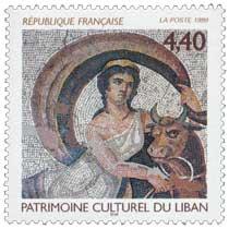 1999 PATRIMOINE CULTUREL DU LIBAN