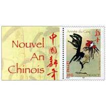Nouvel An chinois Année du coq
