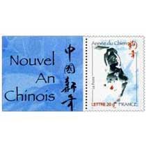 Nouvel An Chinois Année du Chien