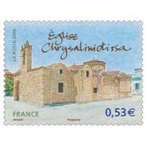 2006 Église de Chrysaliniotissa
