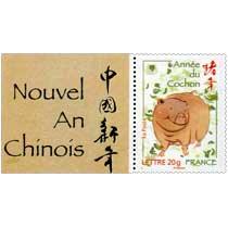 Nouvel An chinois Année du Cochon