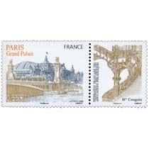 2008 PARIS Grand Palais FÉDÉRATION FRANÇAISE DES ASSOCIATIONS PHILATÉLIQUES 81e Congrès