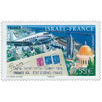 2008 ISRAËL-FRANCE PREMIER VOL ÉTAT D'ISRAËL - FRANCE