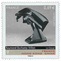2012 Raymond Duchamp-Villon le cheval France Hong Kong Chine