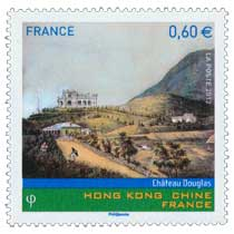 2012 Château Douglas Hong Kong Chine France