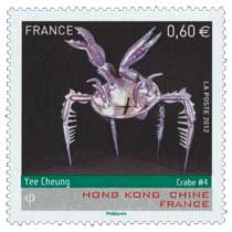 2012 Yee Cheung crabe Hong Kong Chine France