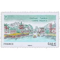 2014 Qinhuai - Nankin  Chine - France