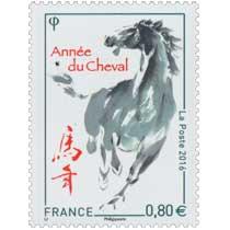 2016 Année du cheval