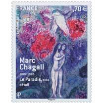 2017 Marc Chagall 1887-1985 - Le paradis 1961