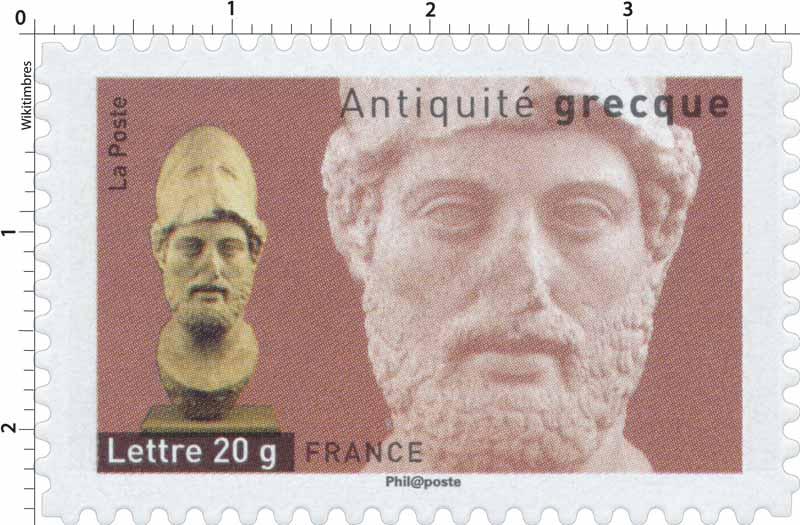 Antiquité grecque