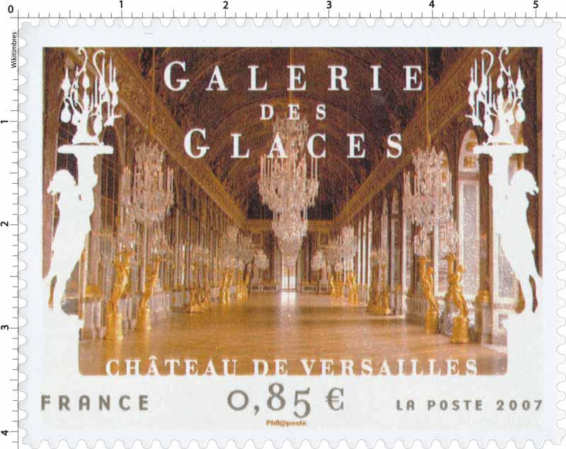 2007 GALERIE DES GLACES CHÂTEAU DE VERSAILLES