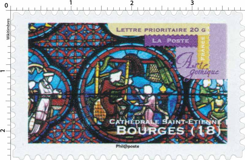 Art gothique cathédrale Saint-Etienne Bourges (18)