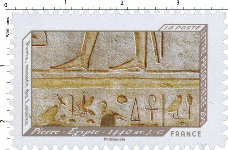 Pierre . Égypte . 1440 av. J.-C. Paris musée du Louvre