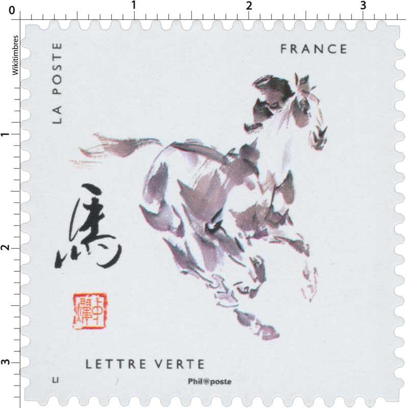 2017 Le cheval